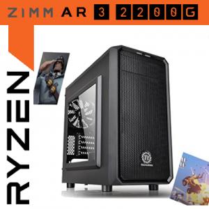AR3-2200G